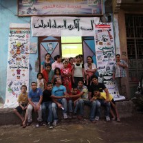 El Cairo 27 y 28 de septiembre 2011